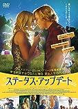 ステータス・アップデート[DVD]