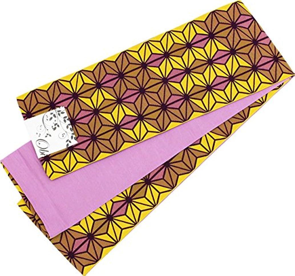 対抗英語の授業があります運命的な半幅帯 レディース 紫色 黄色 麻の葉柄 N0785