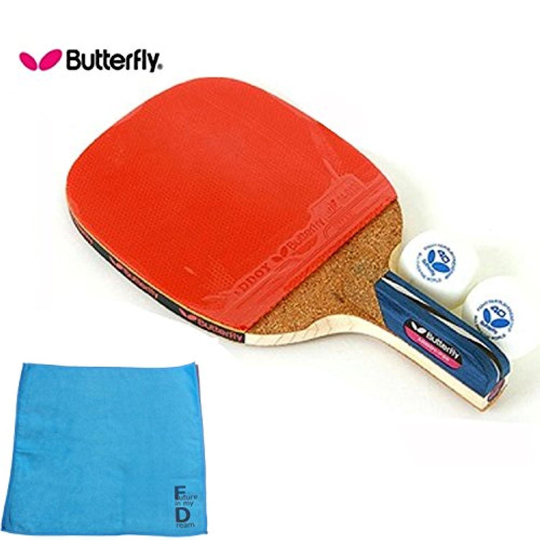 バタフライ(Butterfly) ADDOY P30 卓球 ラケット ペングリップタイプ (ラケット、ボール2個、オリジナル スポーツタオル1枚)
