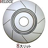 8スリットローター[フロント] VOLVO XC70 2.5T【型式:SB5254AWL 年式:02/11~07/10】