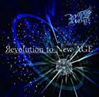 Revolution to New AGE 【C:通常盤】(在庫あり。)