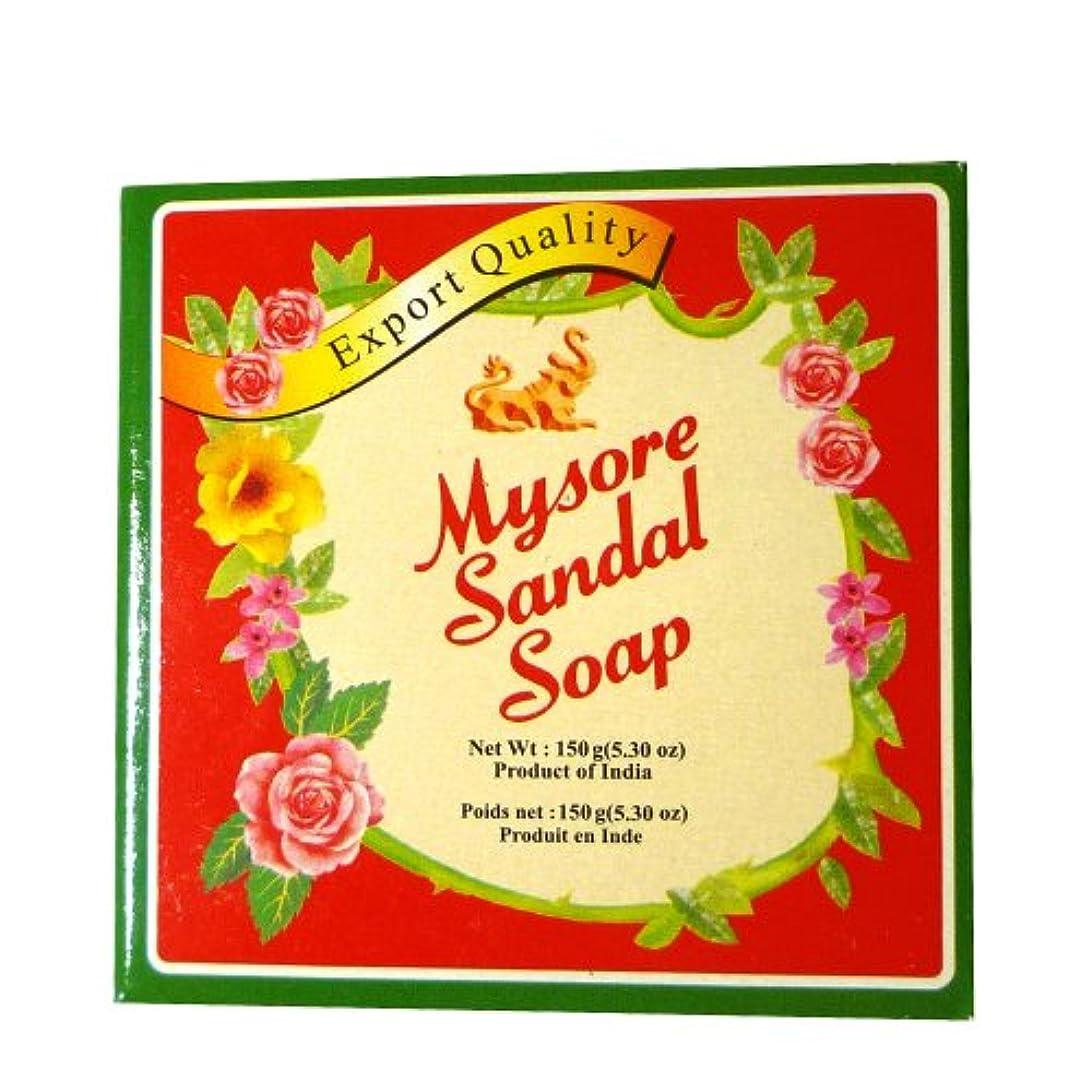 子供時代地域の区別高純度白檀油配合 マイソール サンダルソープ 150g 5個SET