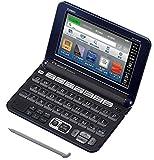 カシオ 電子辞書 エクスワード プロフェッショナルモデル XD-Y20000 コンテンツ200