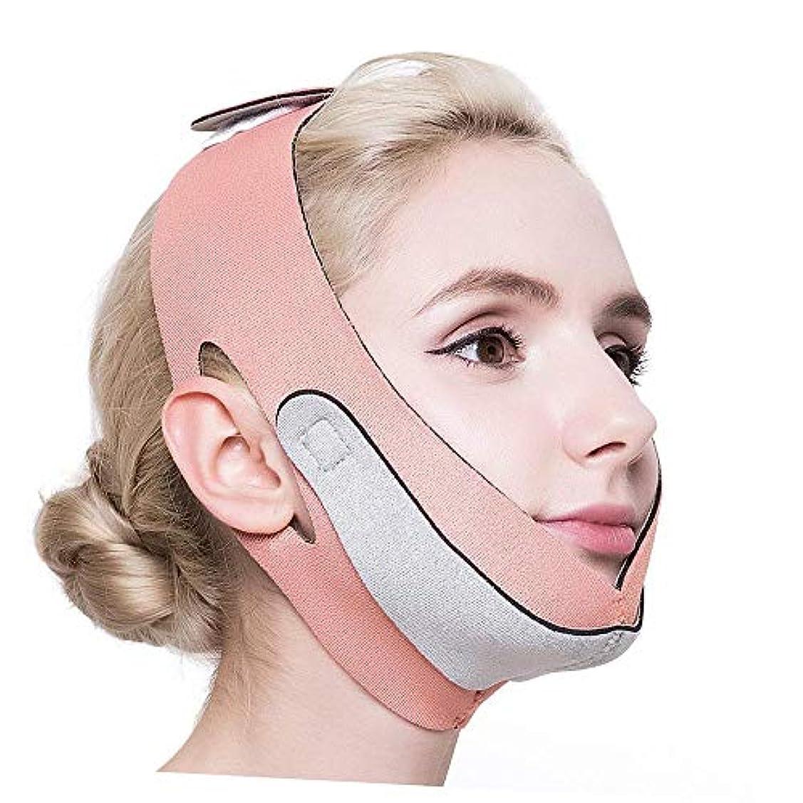 安全性適応する要求Aomgsd 小顔 矯正 顔痩せ 美顔 ほうれい線予防 抗シワ 頬リ引き上げマスク レデー サポーター (ピンク)