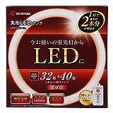アイリスオーヤマ 蛍光灯 LED 丸型 (FCL) 32形+40形 電球色 LDFCL3240L