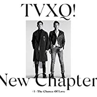 東方神起 8集 - New Chapter #1: The Chance of Love(ランダムバージョン)