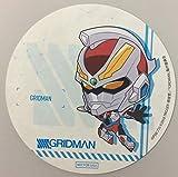 『SSSS.GRIDMAN × プリンセスカフェ』 特典 コースター (グリッドマン) グリッドマン