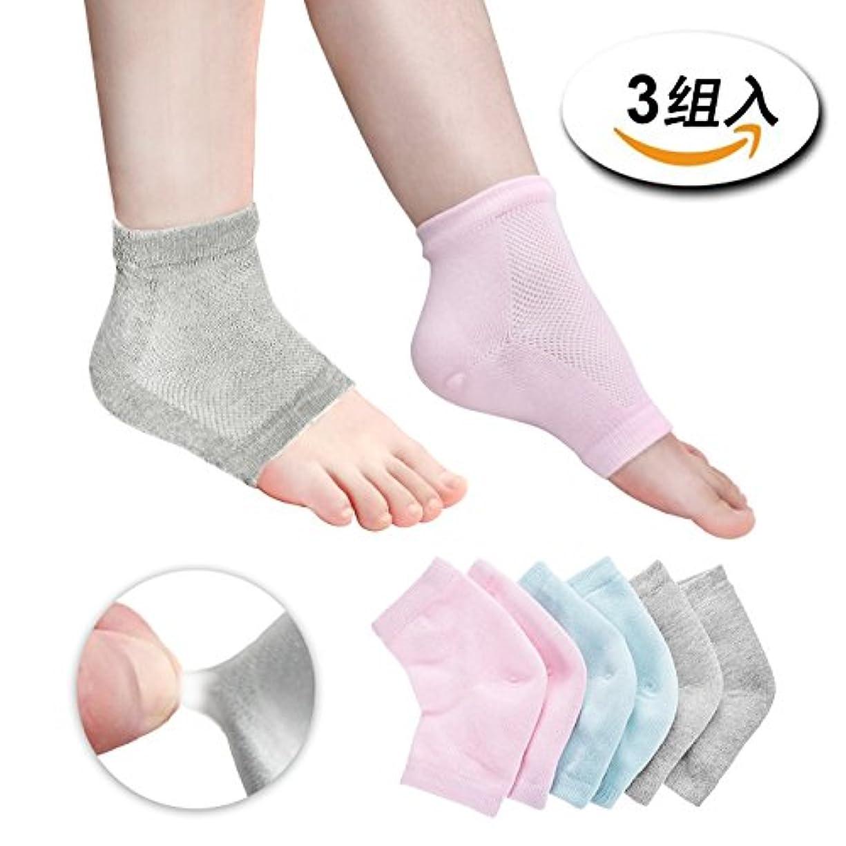 警告断片選択するDreecy かかと 靴下 かかと ケア つるつる 靴下 [3足入] ソックス レディース メンズ かかと ひび割れ 靴下 角質 ケア 保湿 角質除去 足ケア かかと ツルツル ソックス すべすべ 靴下