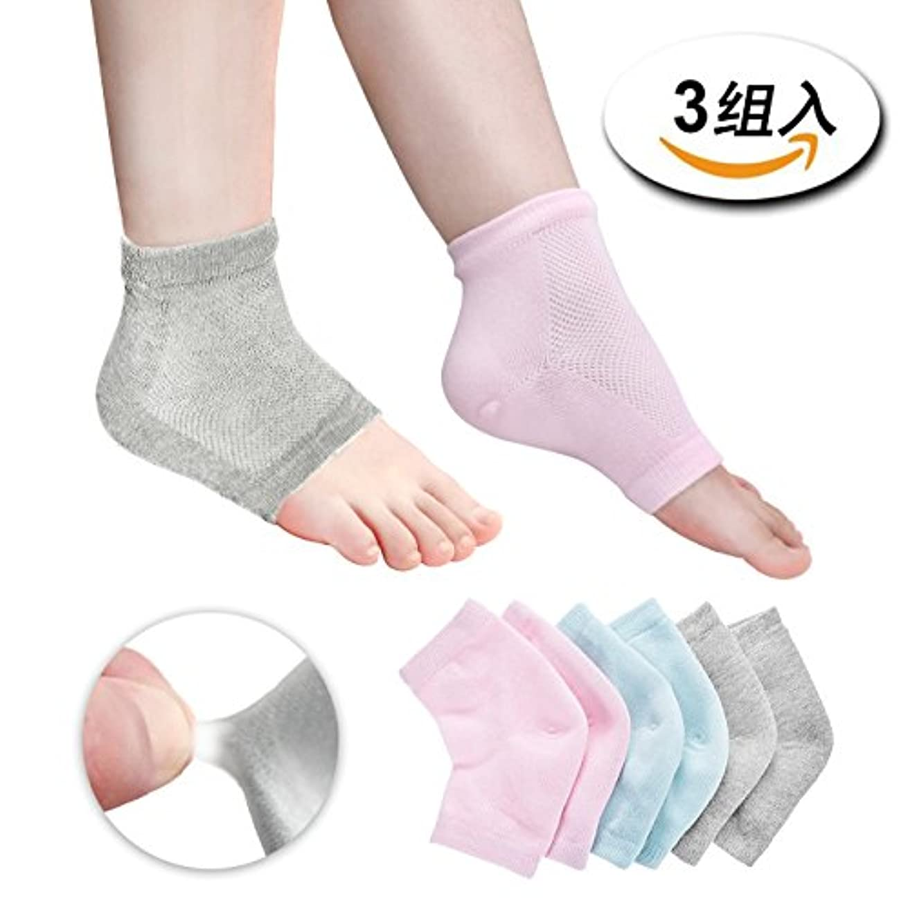 練習したボタンヘッドレスDreecy かかと 靴下 かかと ケア つるつる 靴下 [3足入] ソックス レディース メンズ かかと ひび割れ 靴下 角質 ケア 保湿 角質除去 足ケア かかと ツルツル ソックス すべすべ 靴下