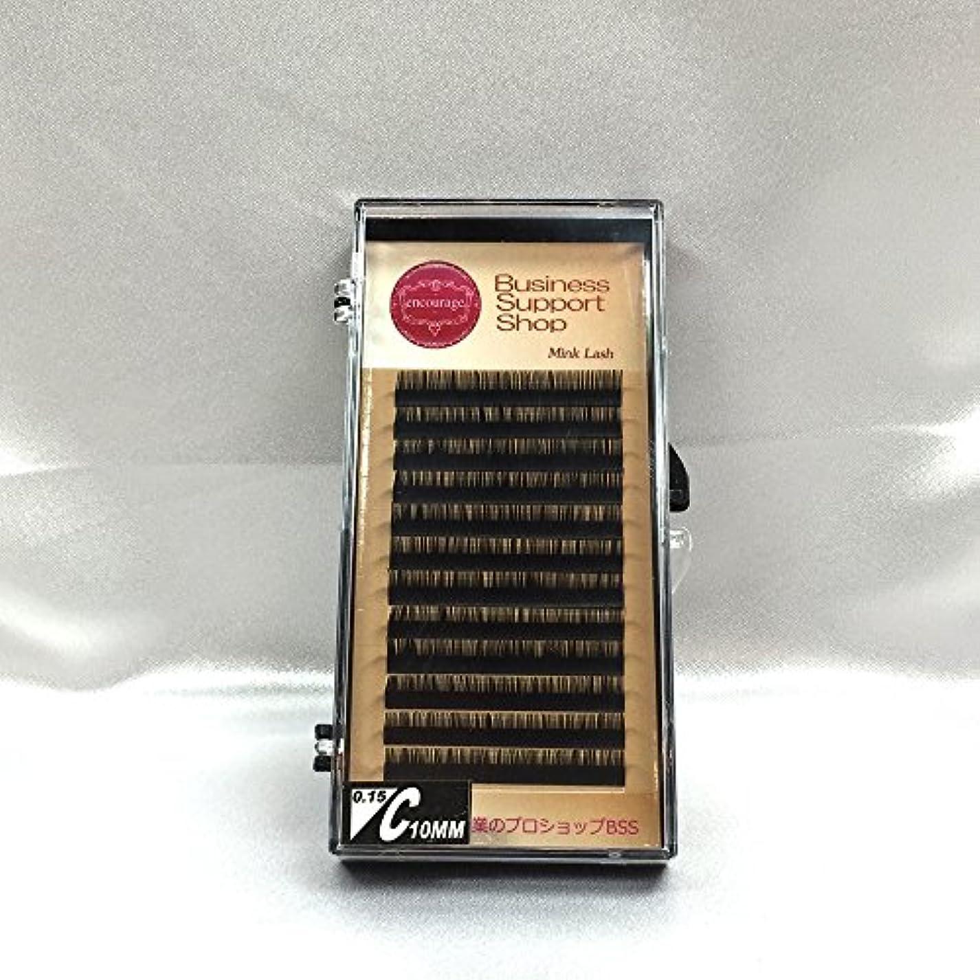 安全メガロポリスゆるいまつげエクステ Cカール(太さ長さ指定) 高級ミンクまつげ 12列シートタイプ ケース入り (太0.15 長10mm)