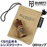 (マクネット)McNETT OP Drops .25OZ(BC)