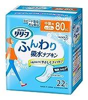 リリーフ ふんわり吸水ナプキン 中量用 (80cc) 22枚 Japan