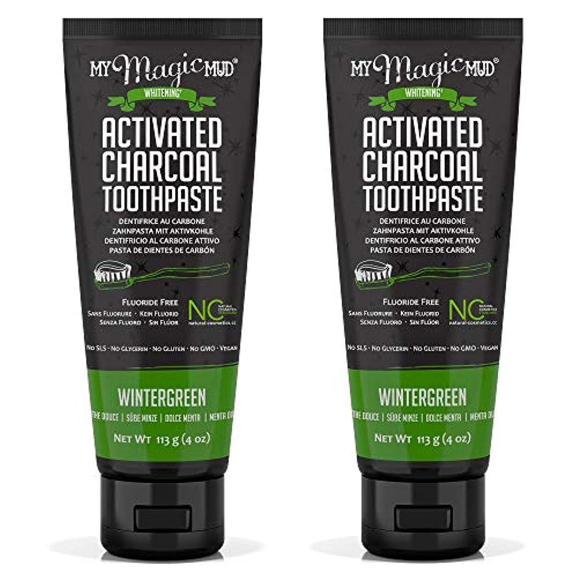 王族引き出しベットMy Magic Mud Activated Charcoal Toothpaste (Fluoride-Free) - Wintergreen 113g/4oz並行輸入品