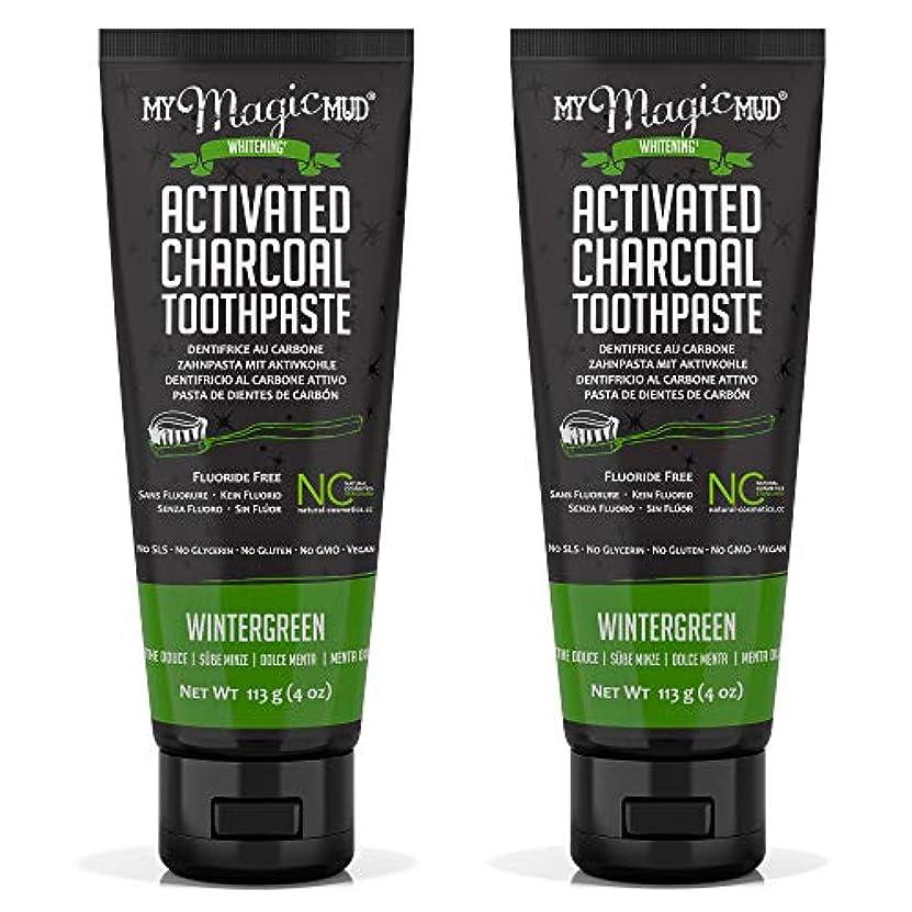 アジテーションエキス夫My Magic Mud Activated Charcoal Toothpaste (Fluoride-Free) - Wintergreen 113g/4oz並行輸入品