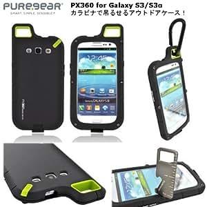 ドコモ SC-06D / SC-03E 対応 耐衝撃ケース! 【PureGear】 PX360 Extreme Protection System for Galaxy S3 / S3α docomo ピュアギア ドコモ ギャラクシーS3 / S3アルファ ケース