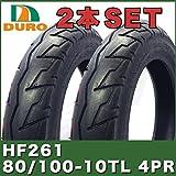 DURO製タイヤ(HF261) 80/100-10TL (2本セット)【50CC Dioチェスタ ジョルカブ Today トゥデイ ホンダ HONDA】