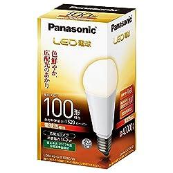 パナソニック LED電球 E26口金 電球100W形相当 電球色相当(14.3W) 一般電球・広配光タイプ 密閉形器具対応 LDA14LGK100EW