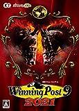 Winning Post 9 2021|オンラインコード版