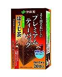 伊藤園 プレミアムティーバッグ 一番茶入りほうじ茶 20袋