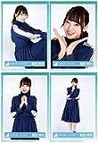 日向坂46 春の私服コーディネート衣装 ランダム生写真 4種コンプ 富田鈴花