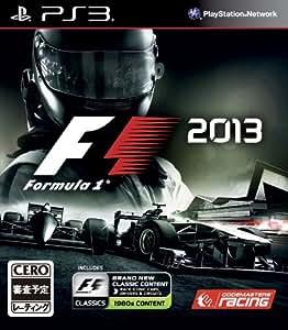 F1 2013 - PS3