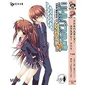 リトルバスターズ! エクスタシー SSS vol.9 (なごみ文庫)