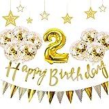 2歳 誕生日 飾り付け 21点 セット - Gehome ゴールド バースデー バルーン 飾り 男の子と女の子用(1歳〜9歳)