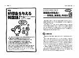韓国語学習ジャーナルhana Vol. 10 画像
