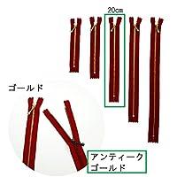 YKKファスナー3GKB-20玉つきアンティークゴールドファスナー20cm #527 エンジ 【本】