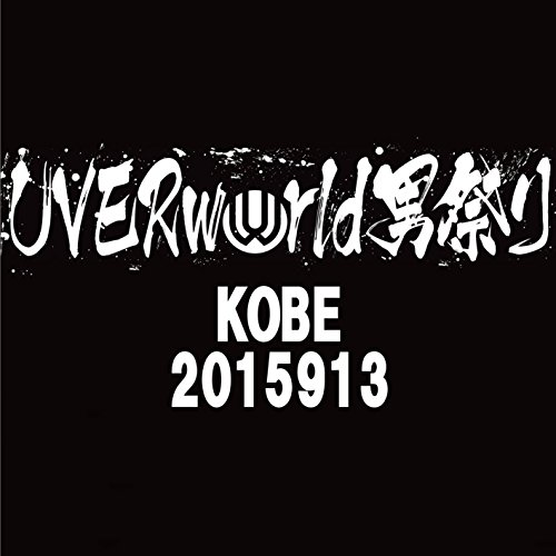 UVERworld KING'S PARADE at Kob...