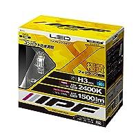 IPF フォグランプ LED H3/H3C バルブ 2400K 134FLB