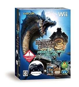 モンスターハンター3(トライ) クラシックコントローラPRO【クロ】パック 特典 モンスターヘッドフィギュア付き - Wii