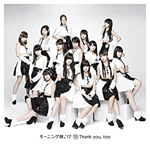 15 Thank you,too(通常盤)