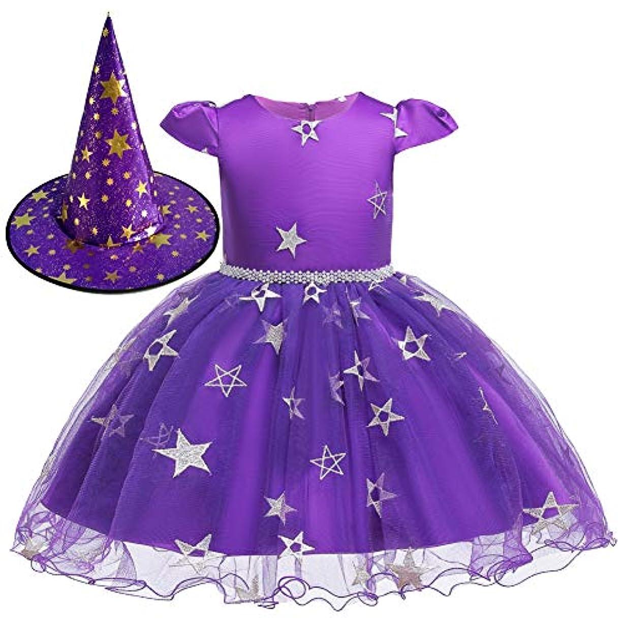 クレーター母振る舞うエルフ ベビー (Fairy Baby) ハロウィン 仮装 子供ドレス 女の子 Halloween衣装 コスプレ 巫女 魔女 帽子付き 星柄 size 140 (パープル)