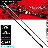 シマノ セフィアCI4 S806ML
