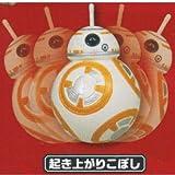 スター・ウォーズ/フォースの覚醒 BB-8コレクション [1.起き上がりこぼし](単品)