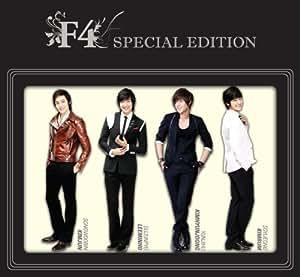 F4 Special Edition (韓国ドラマ「花より男子」)(韓国盤)
