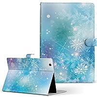 igcase Qua tab 01 au kyocera 京セラ キュア タブ タブレット 手帳型 タブレットケース タブレットカバー カバー レザー ケース 手帳タイプ フリップ ダイアリー 二つ折り 直接貼り付けタイプ 012417 雪 結晶 水色