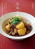 日本の味 画像