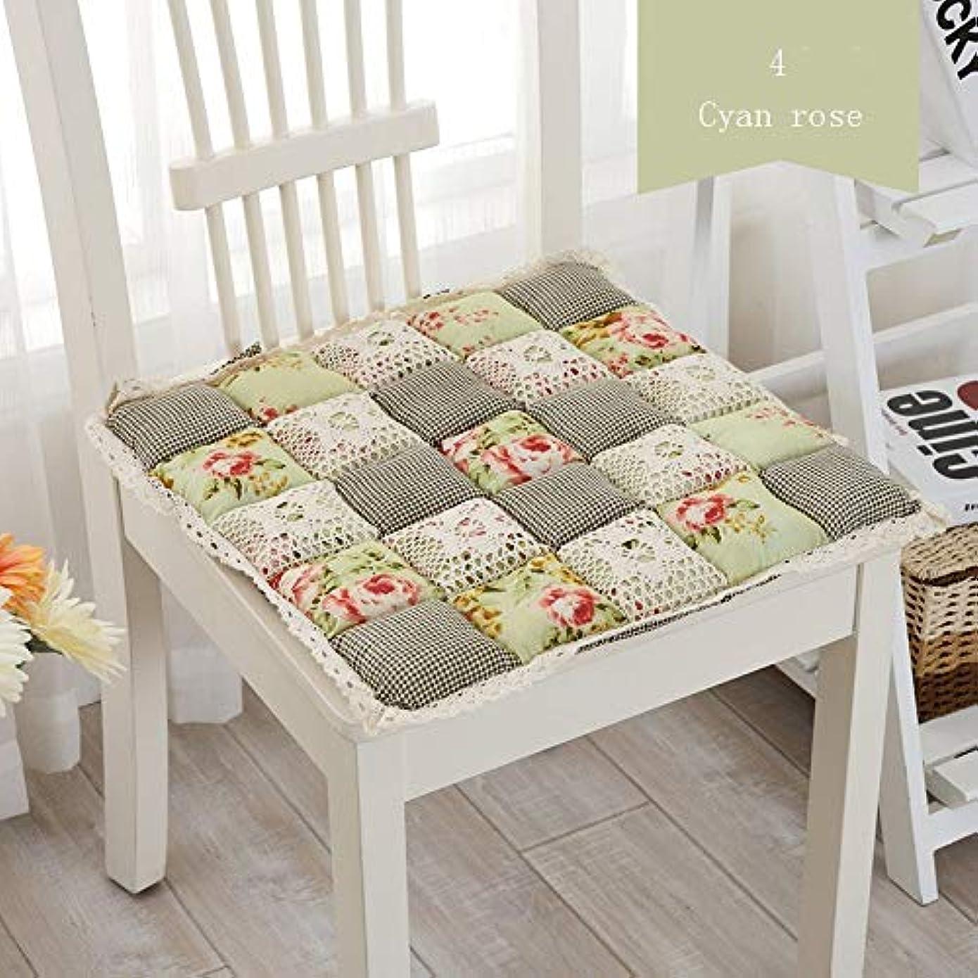 管理します積極的にライセンスLIFE 1 個抗褥瘡綿椅子クッション 24 色ファッションオフィス正方形クッション学生チェアクッション家の装飾厚み クッション 椅子