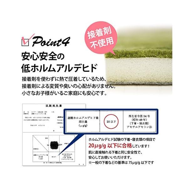 ラグマット 2畳 円形 約 190 cm 洗濯...の紹介画像6