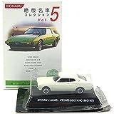 【4B】 コナミ 1/64 絶版名車コレクション Vol.5 日産ローレル HT2000SGX 白 単品