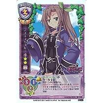 Lycee-リセ- アイエフちゃん (K2)/Neptune mk2/シングルカード