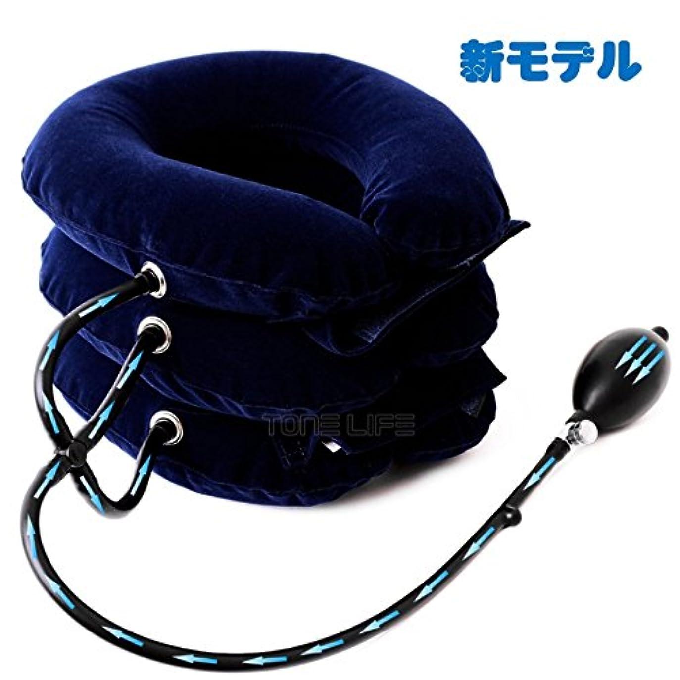 と組むシンカンゴミTONELIFE 3つ又チューブ エアー ネックストレッチャー 頚椎カラー 軽量 首サポーター 頸椎牽引装置 三つ叉ポンプ式 説明書付き (ブルー/蓝色)