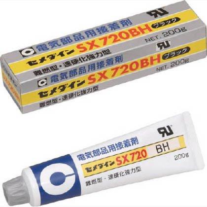 セメダイン SX720BH 200g AX-133