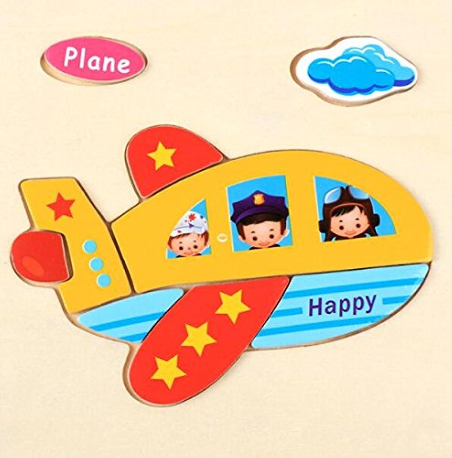 あなたはラック付属品HuaQingPiJu-JP 子供のための素敵な木製の就学前の平面認知ボード教育パズル