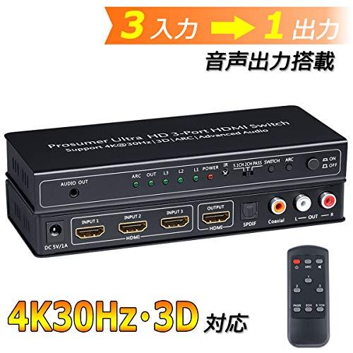 BLUPOW 多機能HDMI切替器 B01N5FJUXJ 1枚目