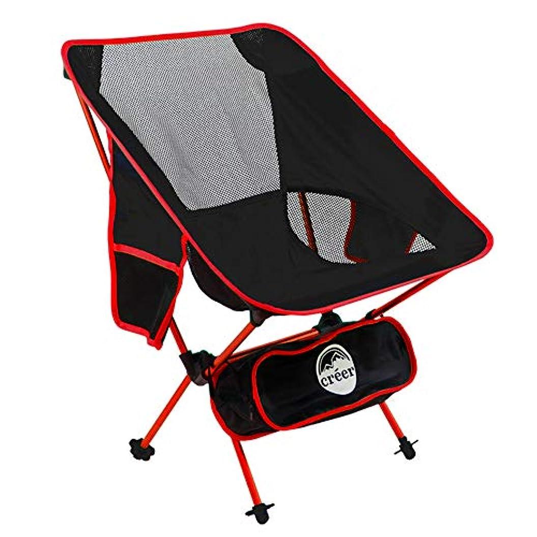 不利益ニュージーランドしょっぱいcréer アウトドア チェア 折りたたみ 椅子 ローチェア 軽量 180kg 【ポケット付き】
