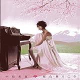 桜色舞うころ 画像