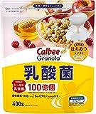 カルビー グラノーラ +乳酸菌 400g ×8袋